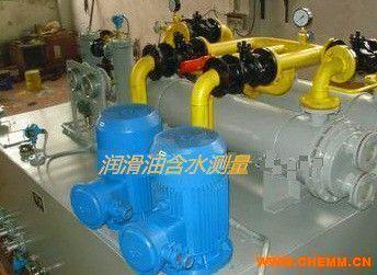 润滑油含水分析仪