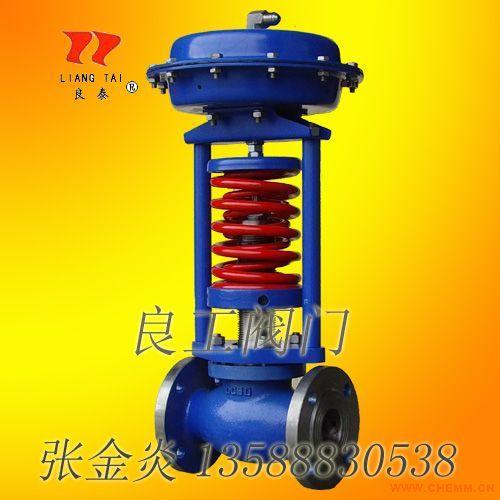 新型ZZYP-16B自力式压力调节阀
