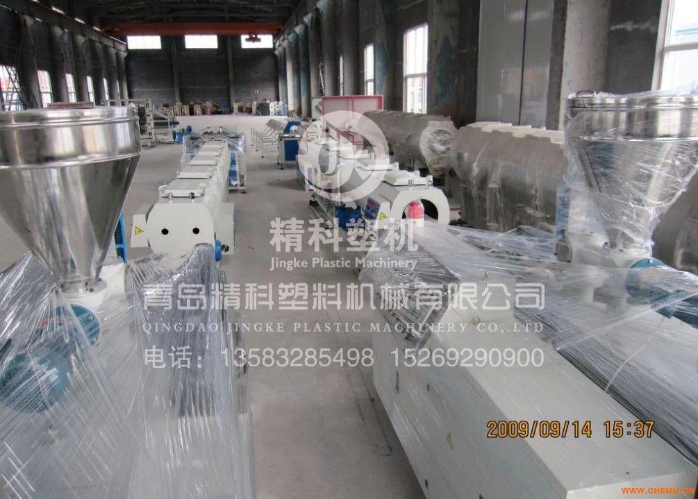 产品名称:PVC供水管设备,PVC排水管设备,PVC管材管道生产线