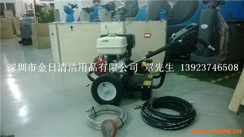 船舶除海洋生物用汽油版高压清洗机