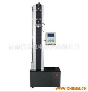 济南恒品 化工行业专用 拉力试验机 拉力机 液晶显示