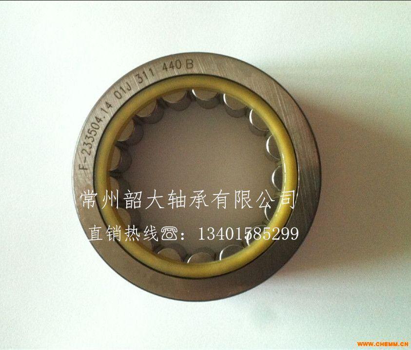 供应NUTR1542 支撑滚轮轴承