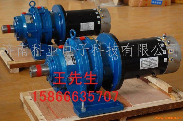 电动平车专用直流电动机 直流牵引电机