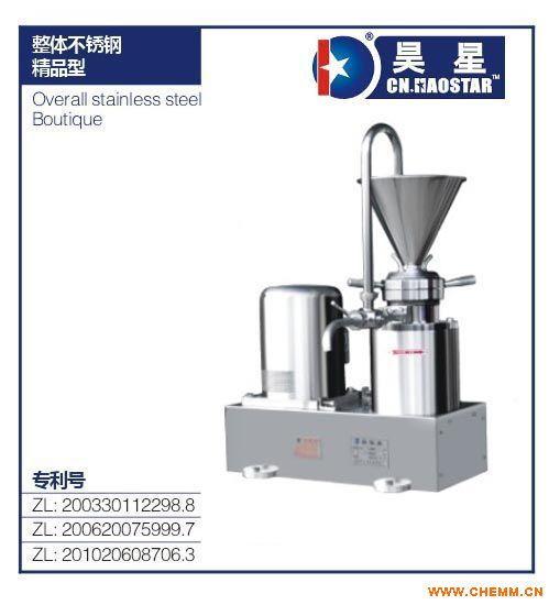 FB65实验室用胶体磨(分体式精品型)