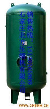 3立方立式储气罐开山集团