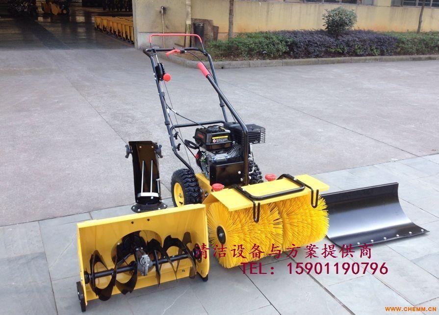 多用途小型道路扫雪机