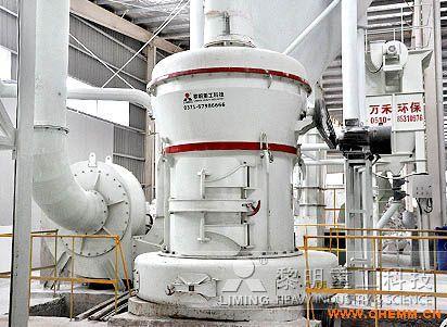 宁矿山机械填充脱硫石灰石粉磨设备 腻子粉用石灰石加工