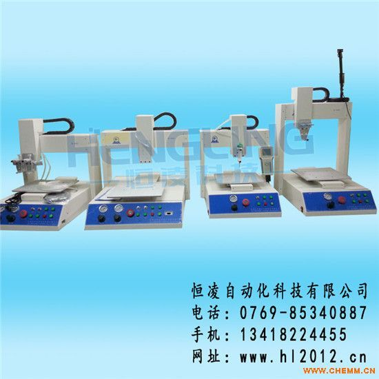 珠海点胶机厂,供应视觉台式点胶机 自动视觉对位点胶机,价格优惠