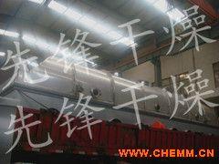 复合肥颗粒专用振动流化床干燥机(冷却)