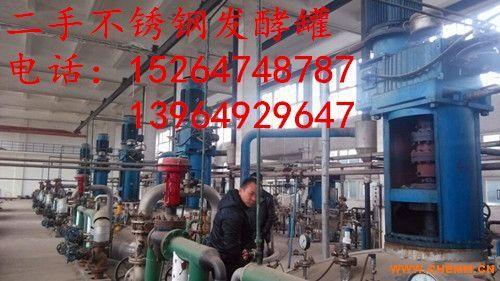 河南二手100立方不锈钢发酵罐结构特性