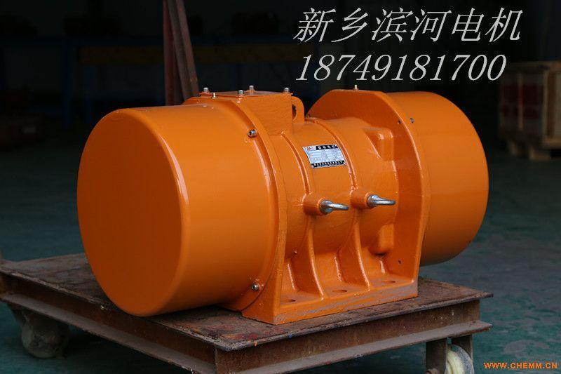 滨河振动电机YZH30-8功率2.2KW