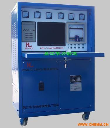 数显温度控制设备 数显温控仪 控制箱