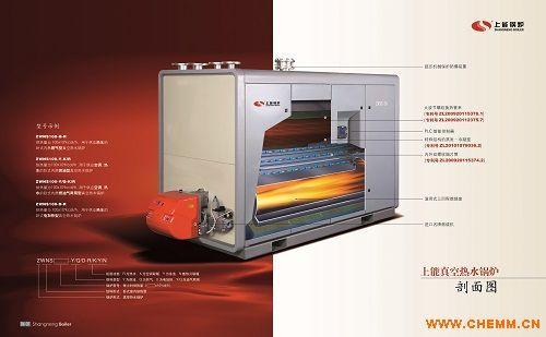 传热设备 换热器  产品名称:真空锅炉 产品编号:zwns1120 产品商标