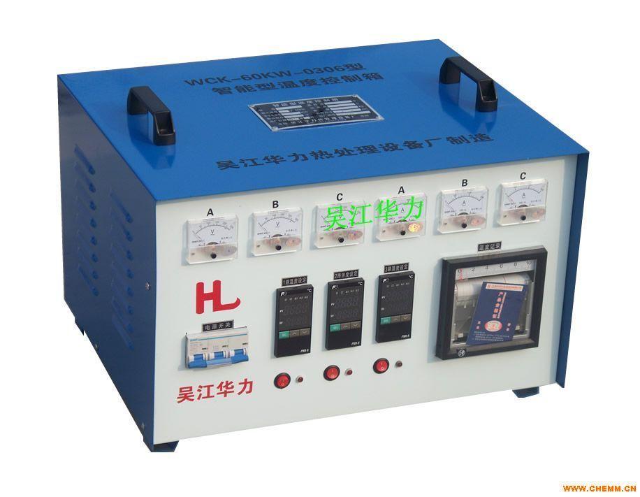 智能温度控制仪 热处理温度控制箱