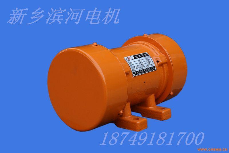 振动筛分机用YZS振动电机