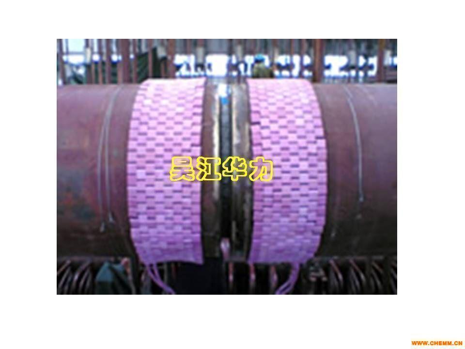 履带式加热片 预热 焊后热处理 压力容器 高温加热板