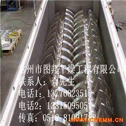 节能氢氧化镍干燥机,氢氧化镍烘干设备