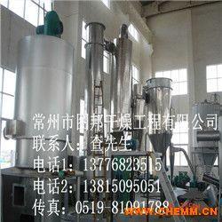 高效草甘膦干燥机, 草甘膦干燥设备, 草甘膦烘干机, 草甘膦烘干设备