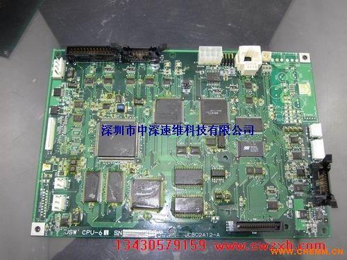 日钢注塑机电路板cpu-61sn