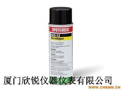 美国磁通MAGNAFLUX溶剂式显像剂SPOTCHECK SKD-S2