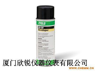美国磁通MAGNAFLUX非水性显像剂ZYGLO ZP-9F