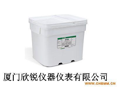 ZYGLO ZP-5B水悬浮式显像剂