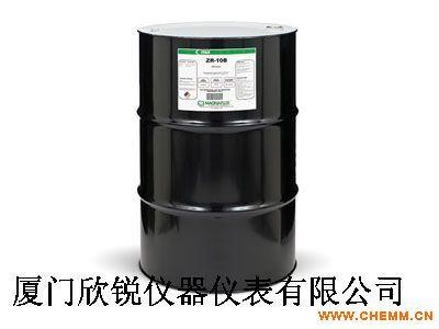 ZYGLO ZR-10B亲水性乳化剂
