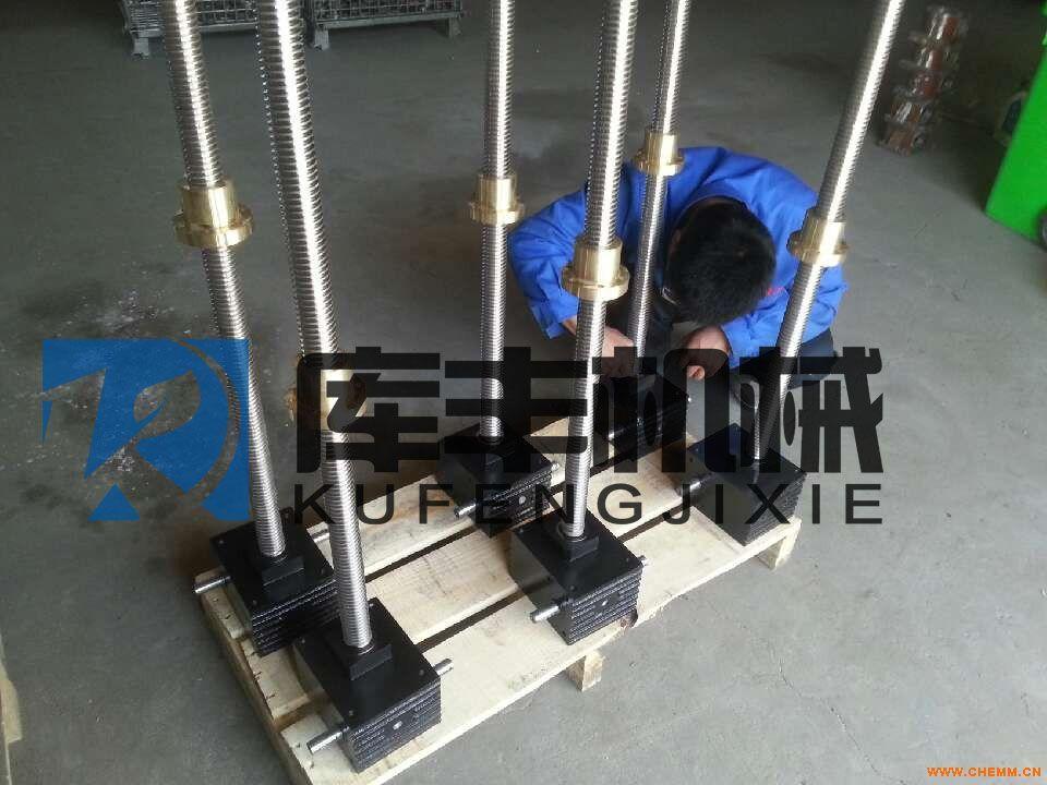 厂家直销供应SJA50T方箱螺旋丝杆升降机阳极