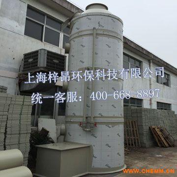 河北天津山东废旧塑料再生颗粒厂废气处理