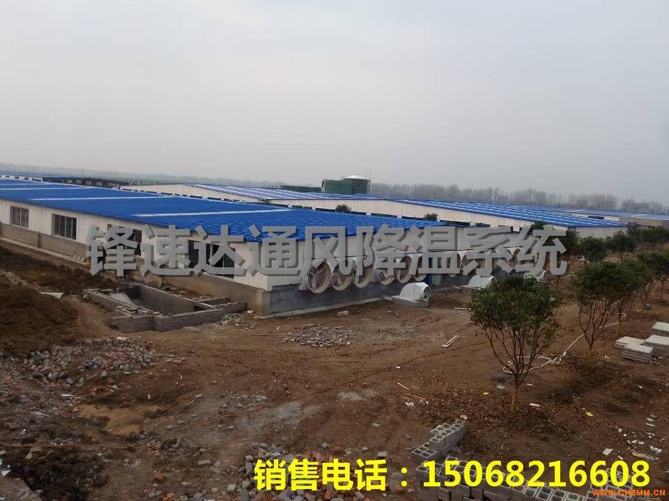 钢结构厂房屋顶通风|屋顶风机安装|屋顶排风换气