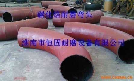 矿山用堆焊耐磨管弯头