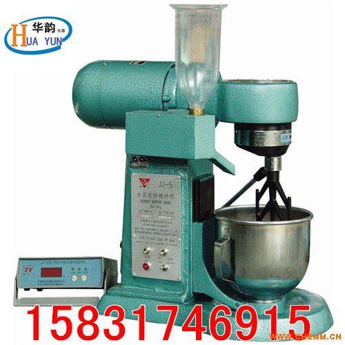 仪器仪表及自动化 试验仪器  产品名称:水泥胶砂搅拌机 产品编号:37
