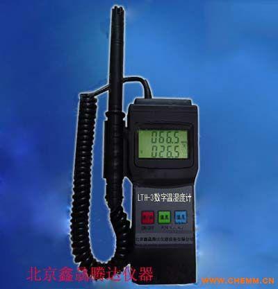 数字温湿度计lth-3型