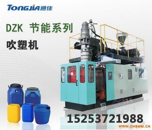 塑料桶生产设备中空吹塑机机器