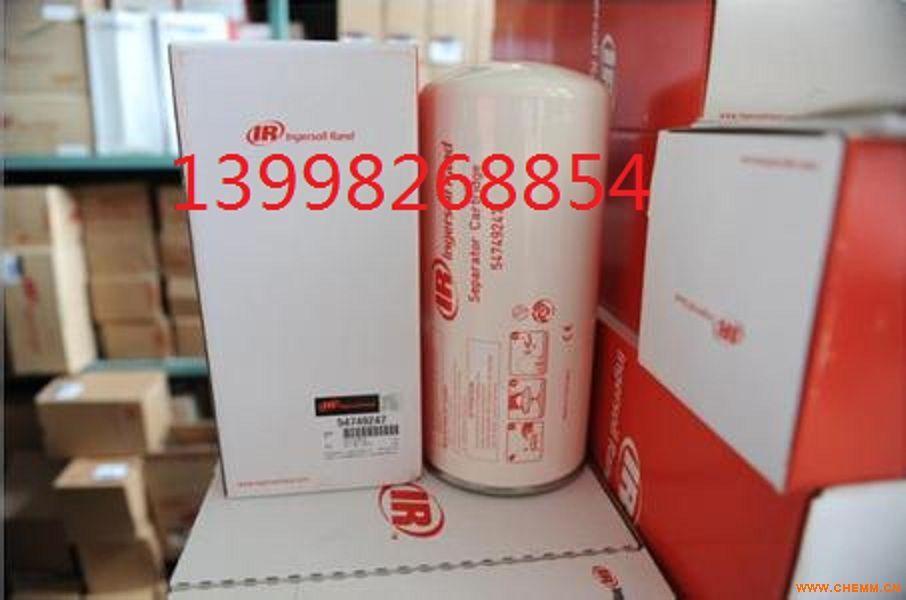 UP5-18英格索兰空压机油过滤器54672654、54749247