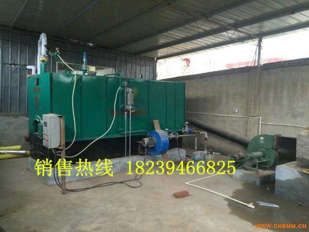 烫平机配套蒸汽锅炉 0.7吨蒸汽发生器价格