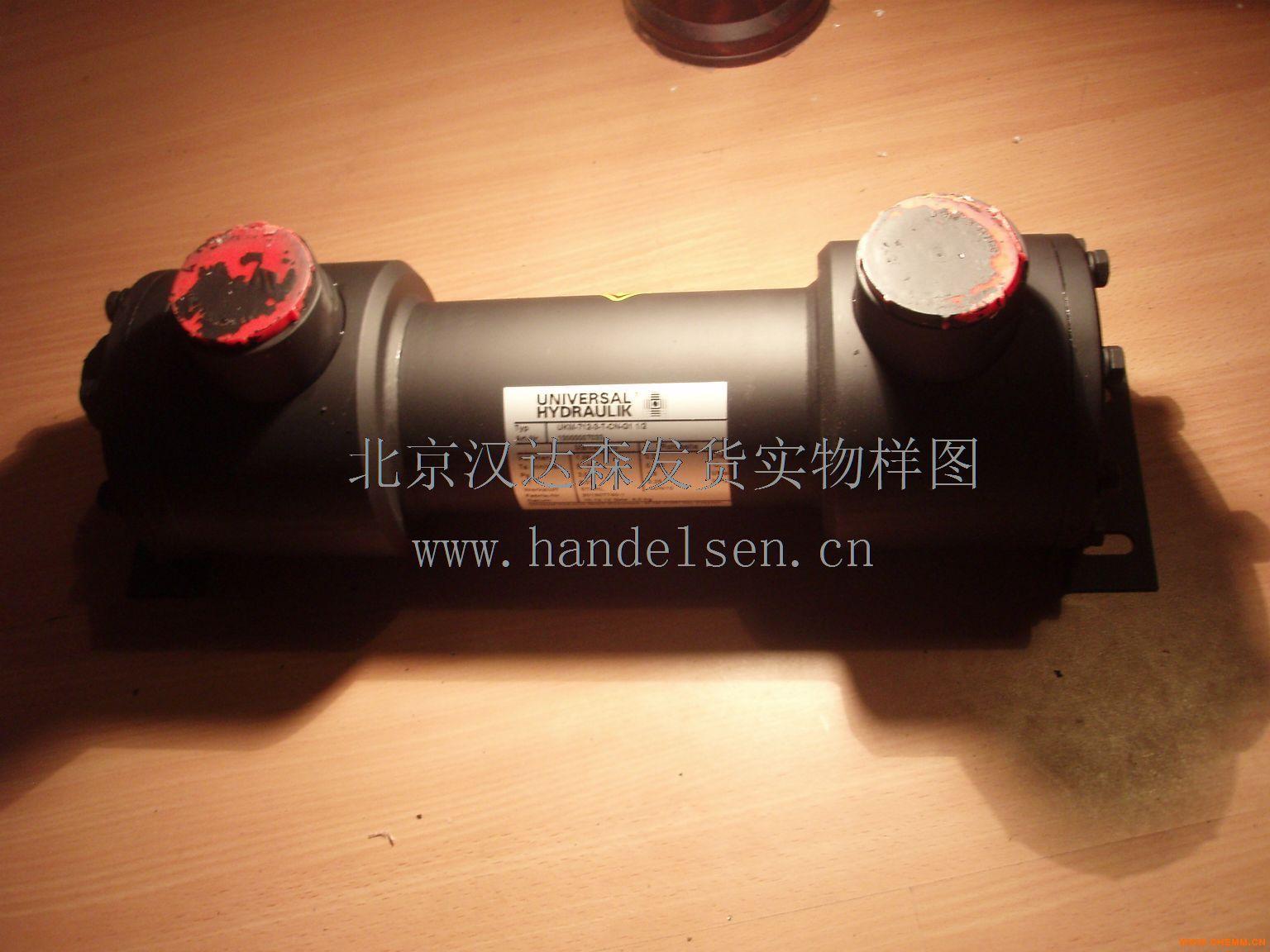 汉达森德国发货Universal EKM-1036-6-T冷却器- 北京汉达森国际贸易有限公司