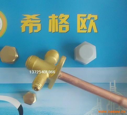 广州热泵空调截止阀制冷空调阀二通阀三通阀图片