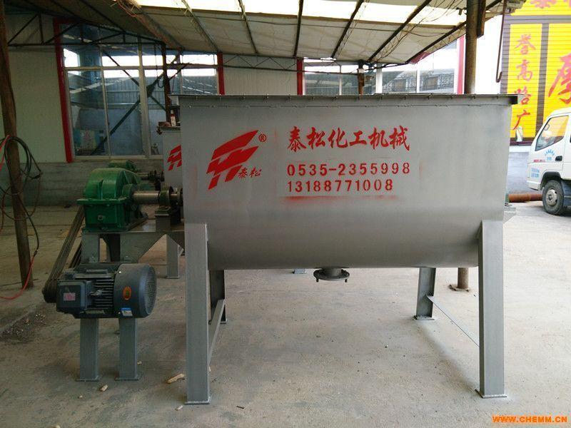 泰松卧式螺带混合机 螺带式碳钢不锈钢搅拌机