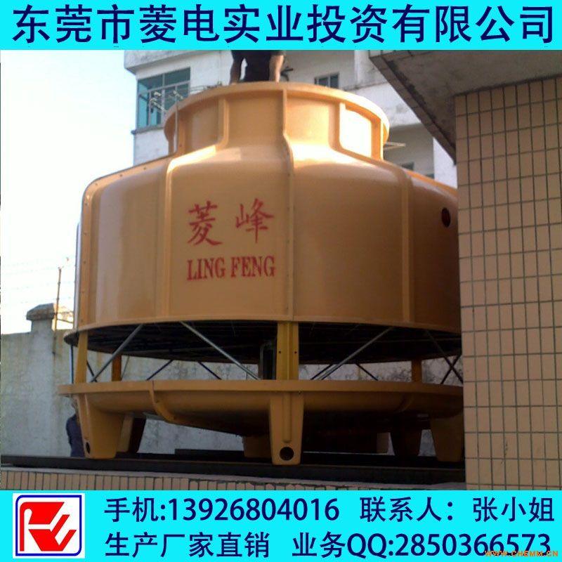 化工机械设备专用圆形工业冷却塔|200t冷却塔