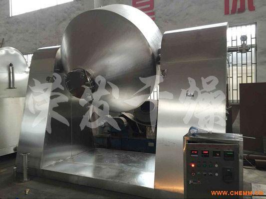 现货供应真空干燥机 双锥回转真空干燥机