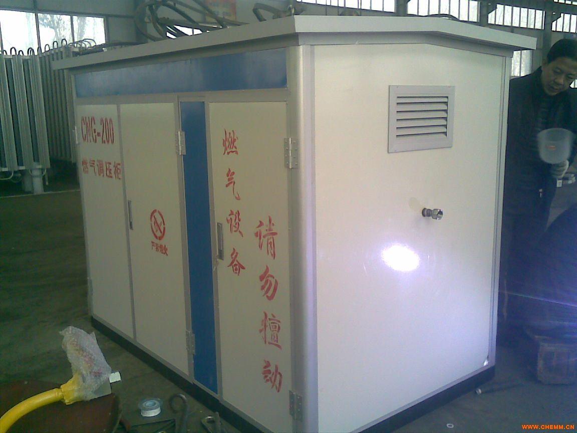 撬装式天然气减压箱