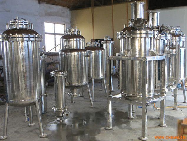 中试生产用反应釜 中试生产用不锈钢磁力反应釜 萃取装置 置换装置