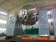 防腐材料专用干燥机,双锥回转真空干燥机