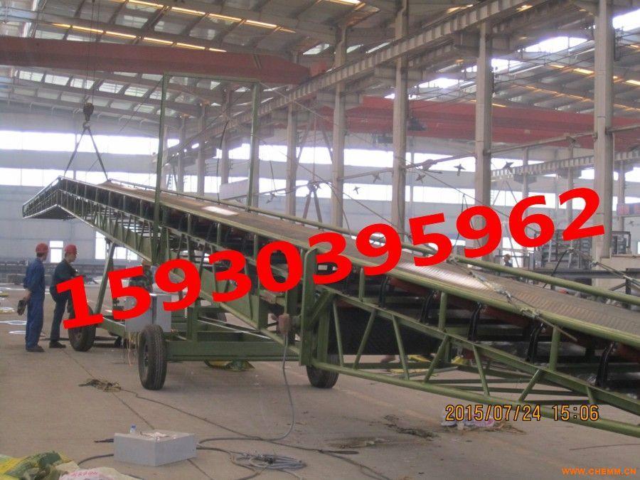 大型移动式矿用皮带输送机出口塔吉克斯坦(30米带宽1米)