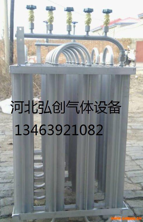 小型空温汽化器