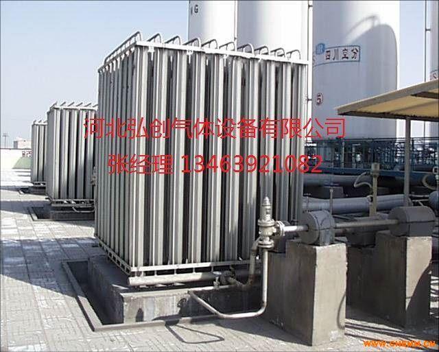 低温液氧汽化器充装系统用汽化器选型