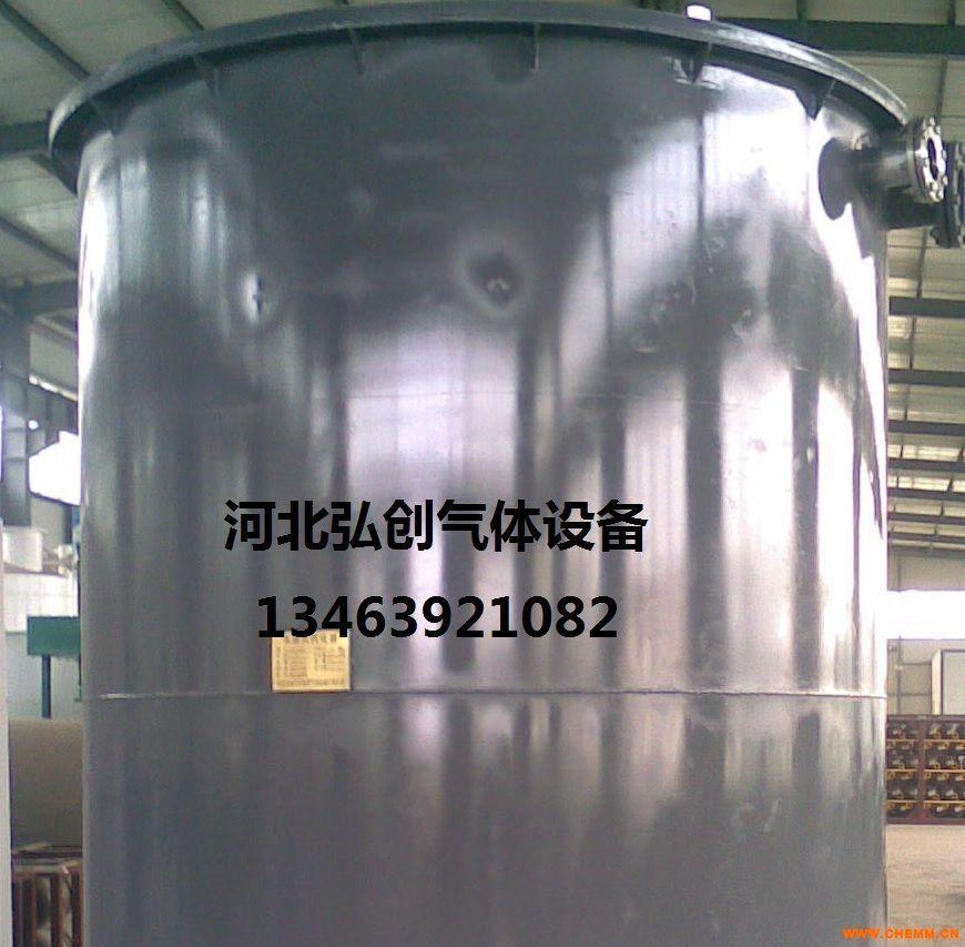 弘创汽化器分类/水浴式汽化器结构及安装要求