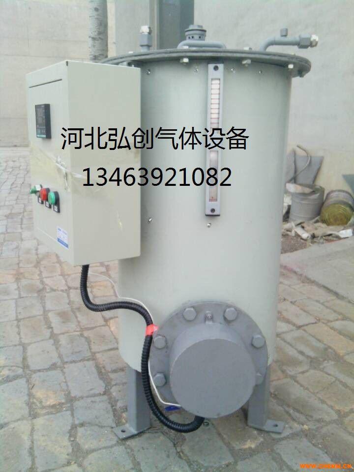 二氧化碳电加热水浴式汽化器设备制造商