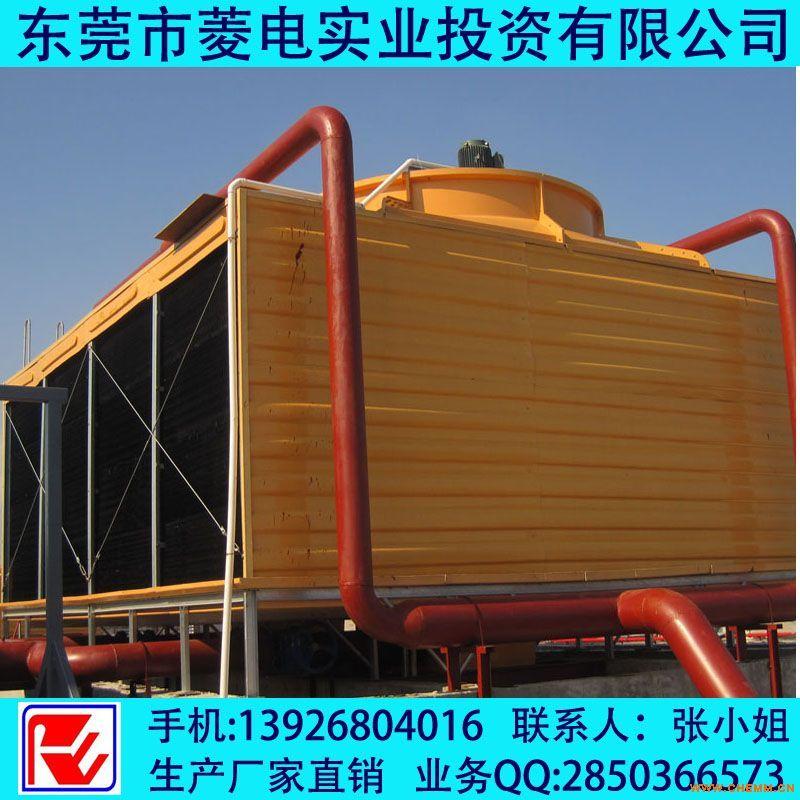菱电玻璃钢纤维横流方形250t冷水塔